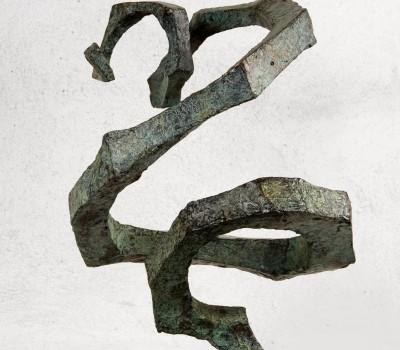 Espiral – Artes Metálicas